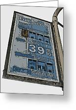 Old Full Service Gas Station Sign Greeting Card by Samuel Sheats