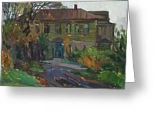 Old House Greeting Card by Juliya Zhukova