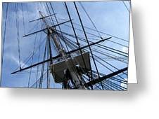 Old Ironsides Greeting Card by Anne Babineau