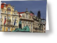 Old Town Square In Prague Greeting Card by Christine Till