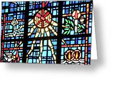 Orange Blue Stained Glass Window Greeting Card by Thomas Woolworth