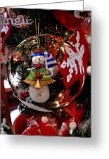 Ornament 1 Greeting Card by Joyce StJames