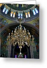 Orthodox Metroplitan Cathedral. Greeting Card by Terence Davis