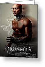 Orunmila Greeting Card by James C Lewis
