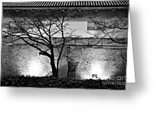 Osaka Castle Wall Greeting Card by Dean Harte