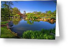 Osaka Garden Pond Greeting Card by Jonah  Anderson