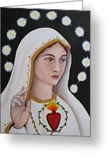 Our Lady Of Fatima Greeting Card by Christina Miller