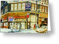 Paintings Of Montreal Streets Downtown Restaurants Rue Ste. Catherine City Scene Greeting Card by Carole Spandau