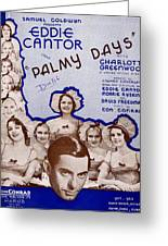 Palmy Days Greeting Card by Mel Thompson