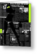Paper Dance 2 Greeting Card by Naxart Studio