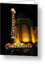 Paramount Theatre Illinois Greeting Card by Todd Sherlock