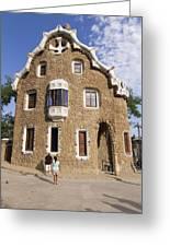 Park Guell Barcelona Antoni Gaudi Greeting Card by Matthias Hauser