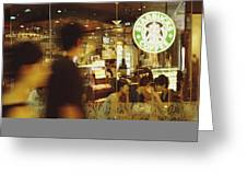 People At One Of The First Starbucks Greeting Card by Justin Guariglia