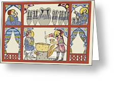 Persian Pharmacy, 13th Century Artwork Greeting Card by Sheila Terry