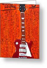 Pete Townshend's Les Paul 5 Greeting Card by Karl Haglund