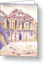 Petra Greeting Card by Rene Ury