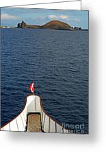 Pinnacle Rock Viewed From Sea Greeting Card by Sami Sarkis