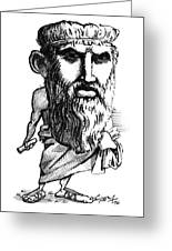 Plato, Caricature Greeting Card by Gary Brown