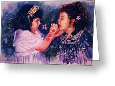 Playing To Be A Woman Greeting Card by Estela Robles
