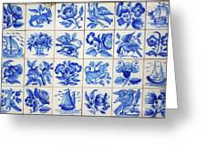 Portuguese Tiles Greeting Card by Carlos Caetano
