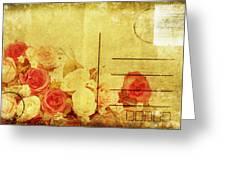 Postcard With Floral Pattern Greeting Card by Setsiri Silapasuwanchai