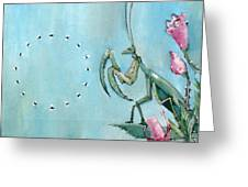 Praying Mantis And Flies In Circle Greeting Card by Fabrizio Cassetta