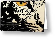 Preditor or prey Greeting Card by Boyd Art
