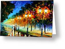 Prespective Of The Night Greeting Card by Leonid Afremov