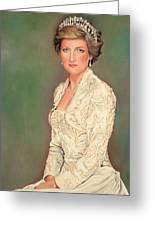 Princess Diana Greeting Card by Douglas Fincham