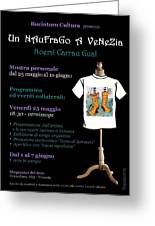 Programma Ed Eventi Collaterali Greeting Card by Arte Venezia