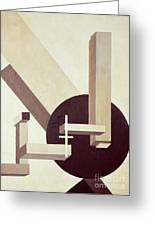 Proun 10 Greeting Card by El Lissitzky