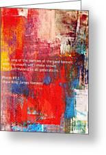 Psalm 89 - 1 Greeting Card by Fania Simon