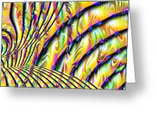 Psychedelic Fractal Greeting Card by Gina Lee Manley