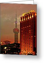 Pudong Shanghai - First City Of The 21st Century Greeting Card by Christine Till