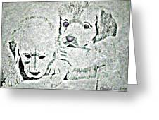 Puppy Love Greeting Card by Chandra McMullen