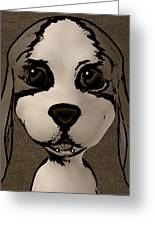 Puppy Love Greeting Card by Fotios Pavlopoulos