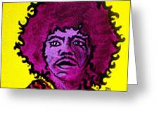Purple Haze Day Greeting Card by Pete Maier
