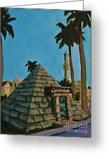 Pyramid Tomb In Cemetary Greeting Card by John Malone
