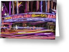 Radio City Greeting Card by Russell Pierce