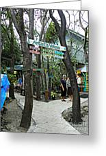 Rain Barrel Artists Village Greeting Card by Tammy Chesney