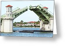 Raised Bridge Greeting Card by Kenneth Albin