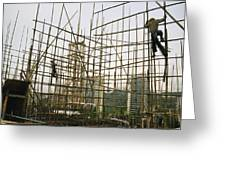 Rare Bamboo Scaffolding Used In Hong Greeting Card by Justin Guariglia