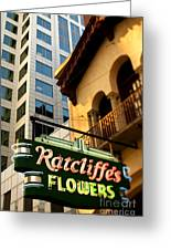 Ratcliffes Flowers Greeting Card by Patrick Schneider