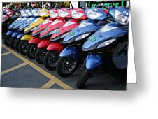 Ready To Roll Greeting Card by George Cousins