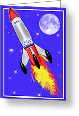 Really Cool Rocket In Space Greeting Card by Elaine Plesser