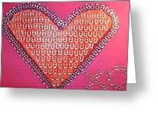 Recycled Love Greeting Card by James Briones