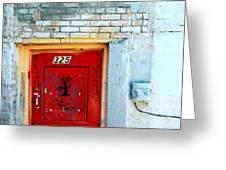 Red Door 325 Greeting Card by Steven Milner