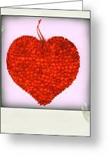 Red Heart Greeting Card by Bernard Jaubert