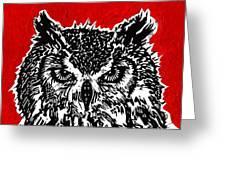 Redder Hotter Eagle Owl Greeting Card by Julia Forsyth
