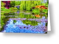 Reflections At Giverny Greeting Card by Dominic Piperata